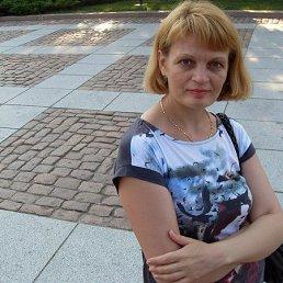 Светлана, 46 лет, Вознесенск