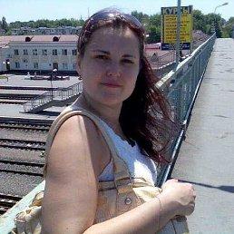 Олеся, 36 лет, Скадовск