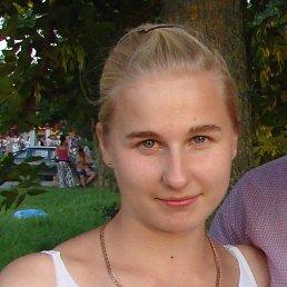 Юлия, 29 лет, Боровск