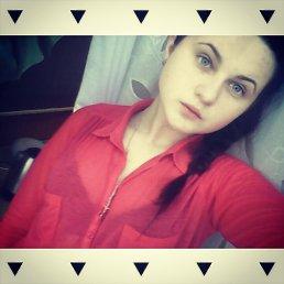 Анастасия, 21 год, Врадиевка