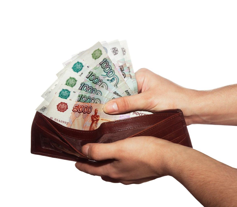 деньги займ на руки срочно