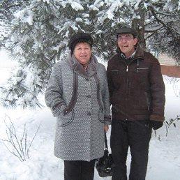 Людмила, 60 лет, Геническ