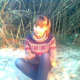 Анжела, 18 лет, Энергодар