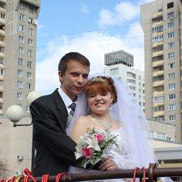Анна, 26 лет, Батырево