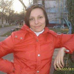 Ксюша, 31 год, Беляевка