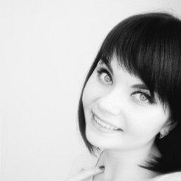 Алина, 23 года, Каргасок