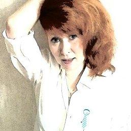 Оксана Смирнова, 47 лет, Ярославль