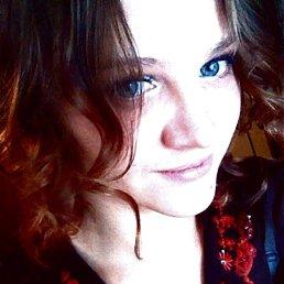 Полина, 30 лет, Жуковский