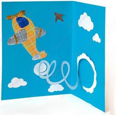 Самолет открытка папе