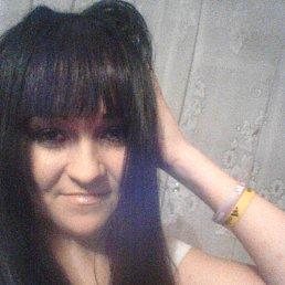 Мария, 24 года, Мыски