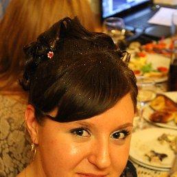 Ольга, 29 лет, Осташков
