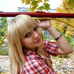 Евгеша, 24 года, Простоквашино