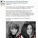 Фото Николай, Мена, 51 год - добавлено 11 мая 2015 в альбом «Лента новостей»