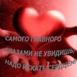 Фото Наталья, Магнитогорск - добавлено 18 апреля 2015