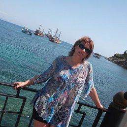 Арина, 44 года, Оренбург