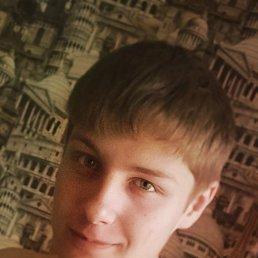 Максим, 24 года, Братск