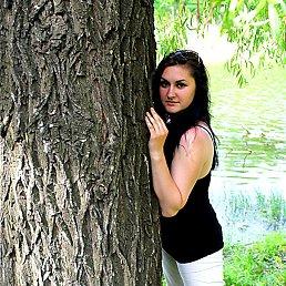 Анна, 29 лет, Часов Яр