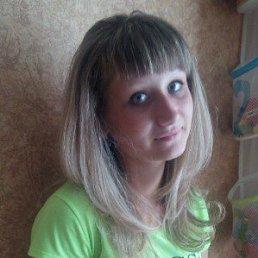 Ульяна, 29 лет, Новокузнецк