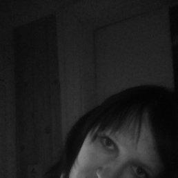 Александра, 25 лет, Добрянка