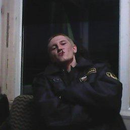 Егор, 29 лет, Бородино