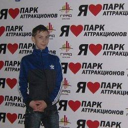 дима, 17 лет, Давыдовка