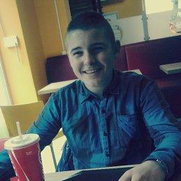 Pisyn, 24 года, Бурштын