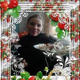 татьяна, 40 лет, Любытино