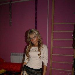 Катя, 29 лет, Елабуга