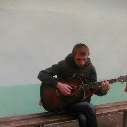 Денис, 27 лет, Гаврилов-Ям