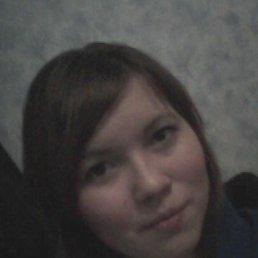 Альбина, 22 года, Новая Малыкла