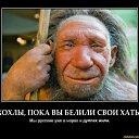 Фото Николай, Мена, 51 год - добавлено 25 мая 2015 в альбом «Лента новостей»