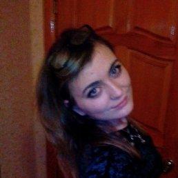 Маринка, 29 лет, Гнивань