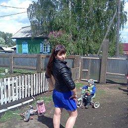 ирина, 28 лет, Промышленная