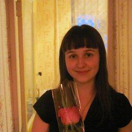 Лара, 29 лет, Тюмень