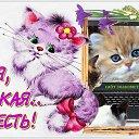 Фото Валентина, Тверь - добавлено 8 мая 2015