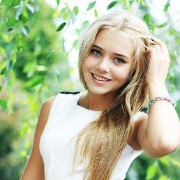 Валерия, 24 года, Кропоткин