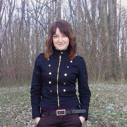 Ира, 28 лет, Хмельницкий