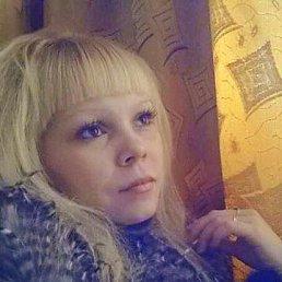 Юлия, 28 лет, Заволжск