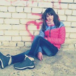 Катя, 17 лет, Ветлуга