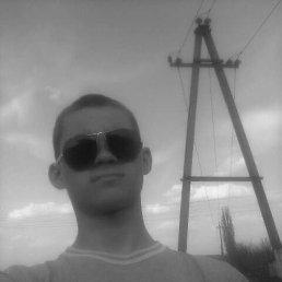 Денис, 23 года, Дзержинск