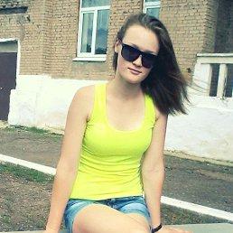 Мария, 23 года, Петровское