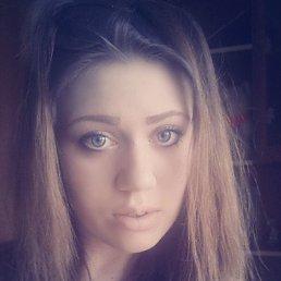 Маришка, 24 года, Чебаркуль