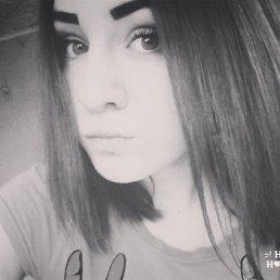 Юлия, 24 года, Северодонецк