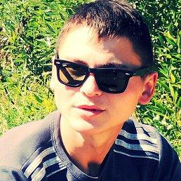 Артем, Цивильск, 31 год