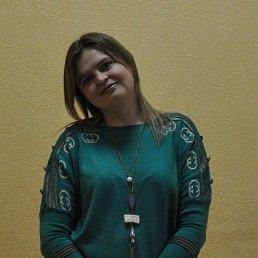 Галина, 37 лет, Москва