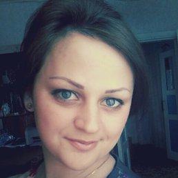 Лидия, 24 года, Оренбург