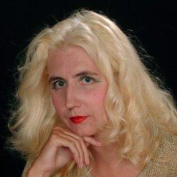 Софья, 55 лет, Чебоксары