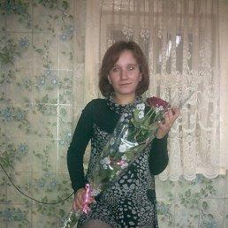 Танюша, 31 год, Верховцево