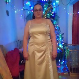 Natalie, 45 лет, Salzgitter