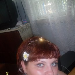 Кристина, 29 лет, Ленинск-Кузнецкий
